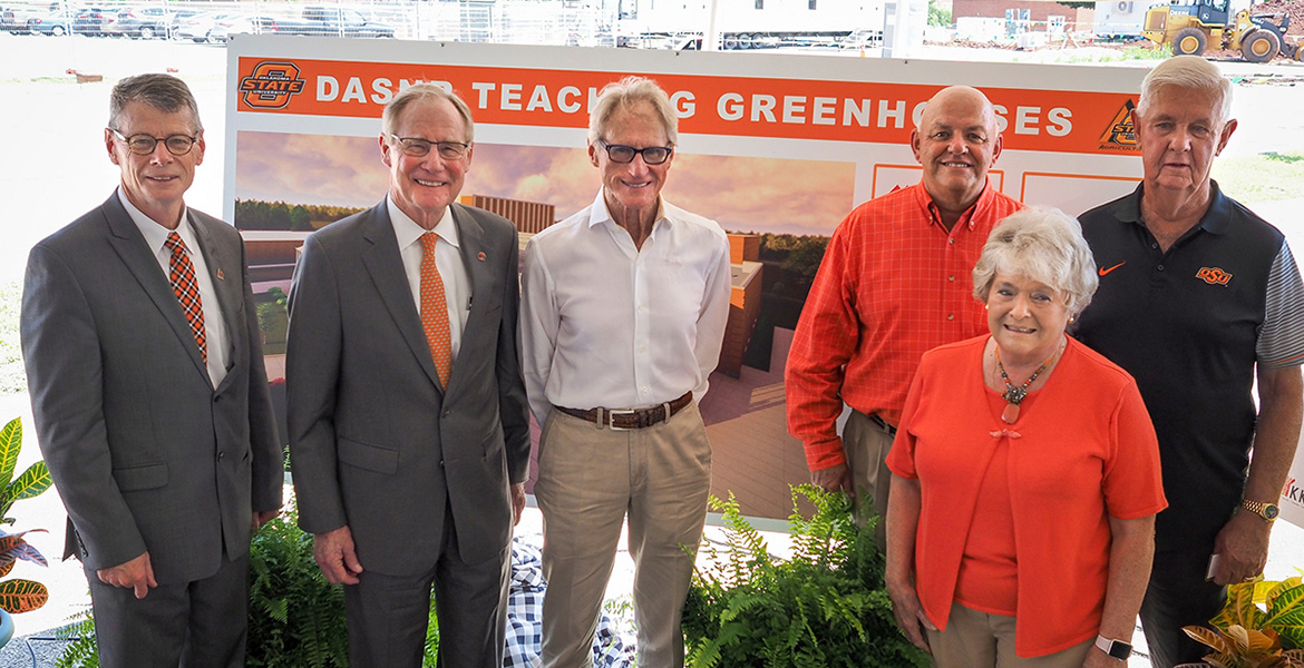 Greenhouse Learning Center to provide cutting-edge educational opportunities at OSU