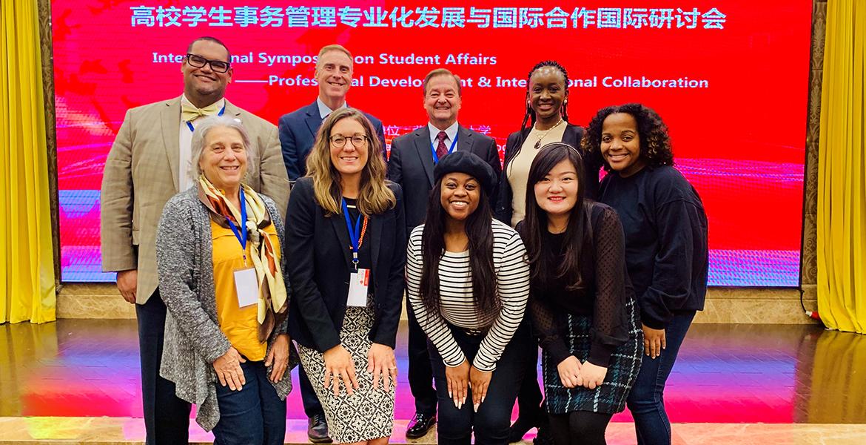 Joint Center members in Beijing