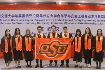 Oklahoma State University extends agreement with Southwest Jiaotong University in China